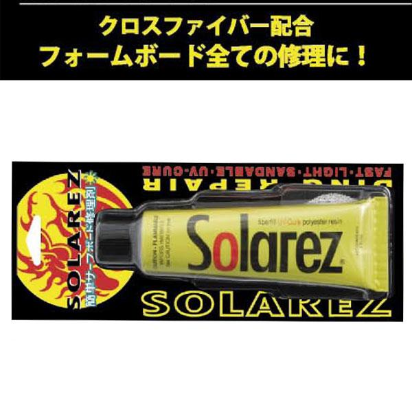 13ss-solarez20oz3.jpg