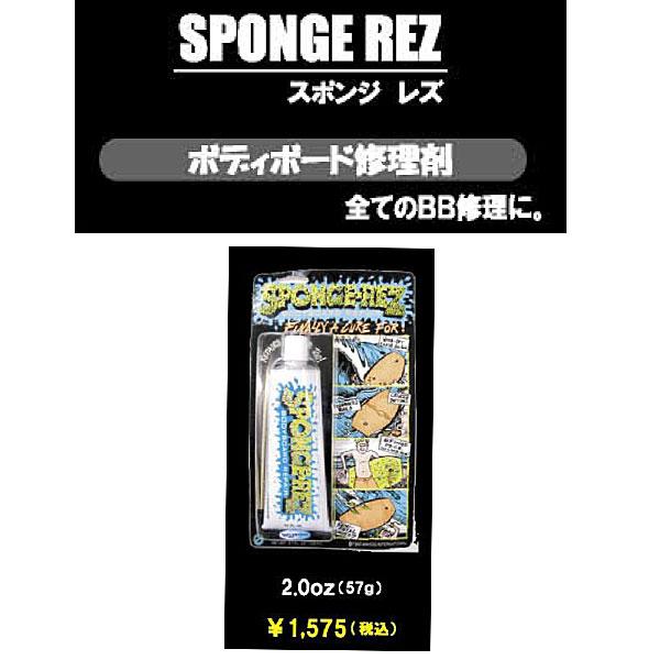 13ss-spogerezbb20a.jpg
