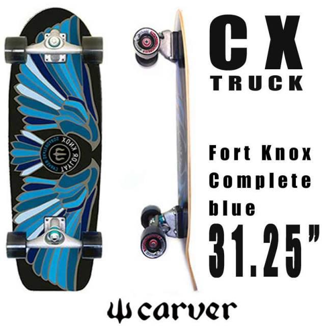 CARVER カーバースケートボード 31.25 Fort Knox Complete Blue フォートノックス CXトラック テイラー ノックス シグネチャーサーフスケート/SK8 サーフスケート サーフィン
