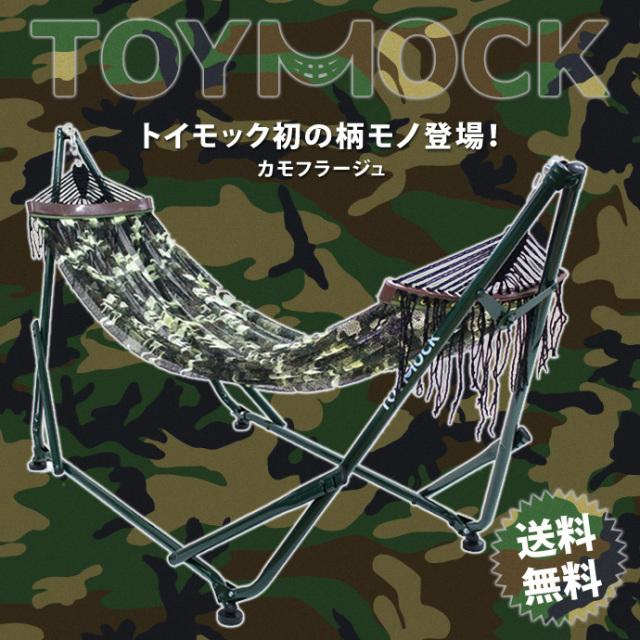 14ss-toymock-camo.jpg