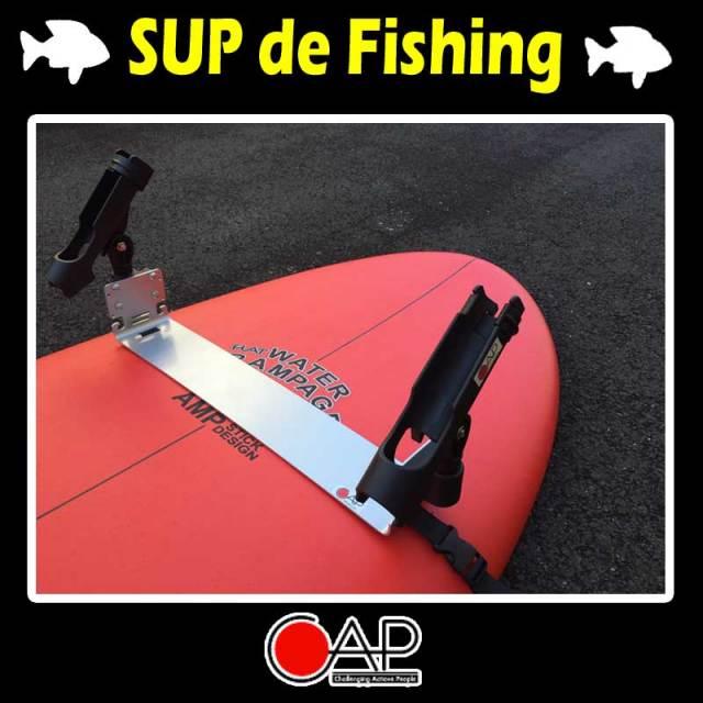 CAP SUP de FISHING SUP ロングボード用 釣り クーラーボックスホルダー