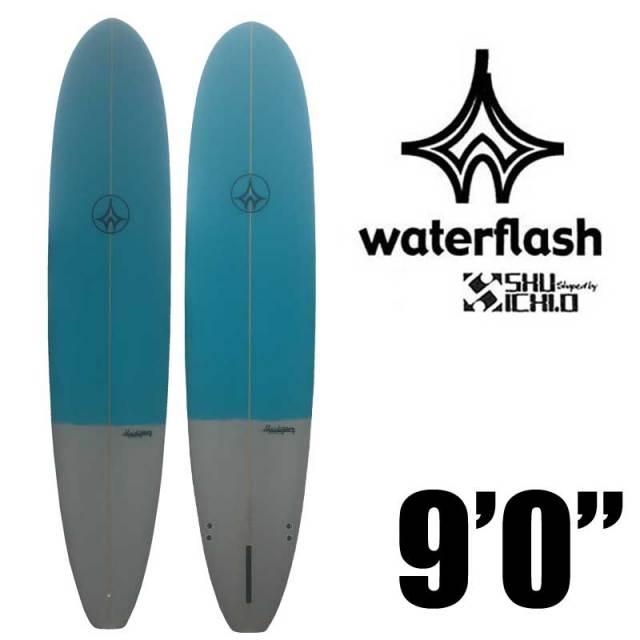 """Water Flash ウォーターフラッシュサーフボード 9'0""""ロングボード"""