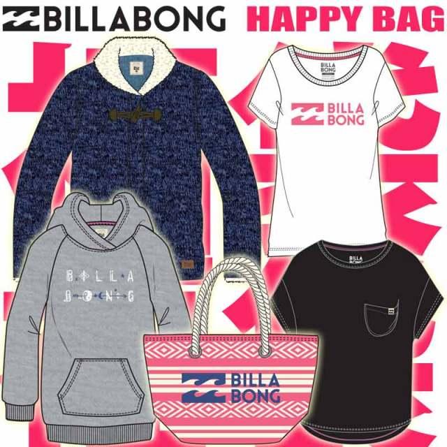 【予約販売】2017年 BILLABONG ビラボン レディースウェア HAPPY BAG 福袋/レディースウェア福袋