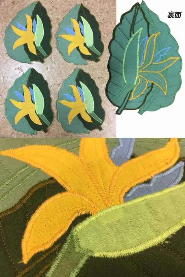 ストレチアコースター4枚セット/ハワイアンキルト Hawaiian Quilt キッチングッズ ハワイアン雑貨 ゴクラクチョウカ