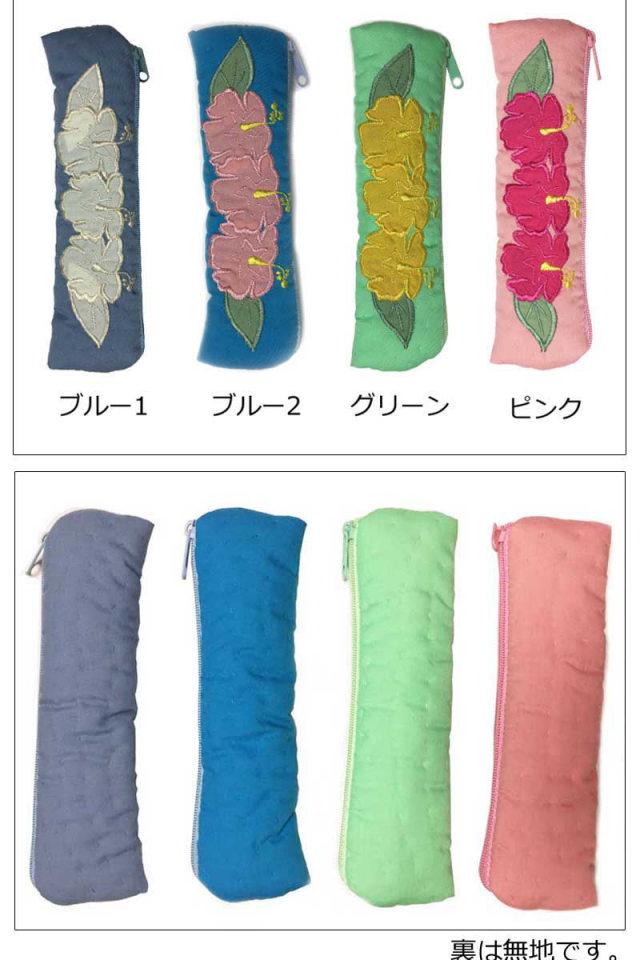 ハワイアンキルト Hawaiian Quilt  ハイビスカスペンケース /小物入れ ハワイアン雑貨