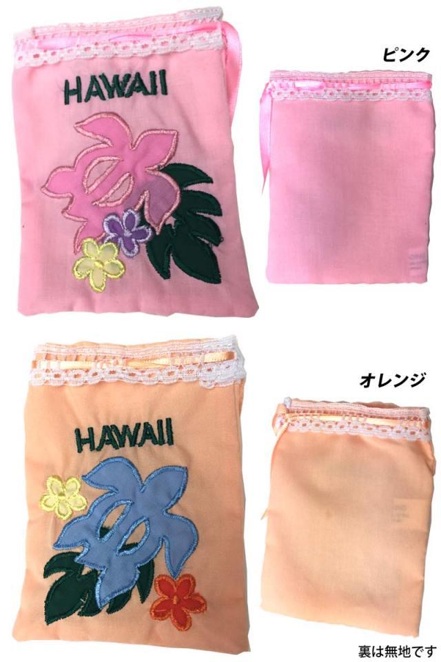 ハワイアンサシェ Hawaiian sachette ホヌ 小物入れ におい袋