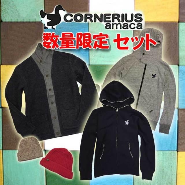 CORNERIUS amaca コーネリアスアマーカ  メンズウェア 詰め合わせセット