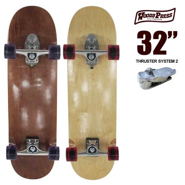 ウッディプレス スケートボード WOODY PRESS WOODY32インチ/ SK8 サーフスケート