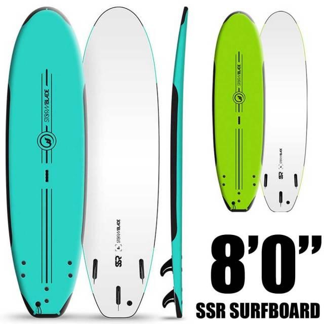 STORM BLADE SSR SURFBOARD 8'0 ロングボード/ソフトボード ソフトサーフボード SUP スタンドアップパドルボード