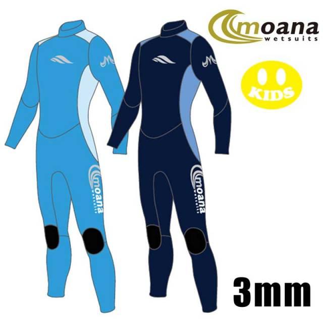 moana モアナ子供用ウエットスーツ フルスーツ ALL3mm/キッズウェットスーツ サーフィン