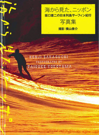book-kenji1