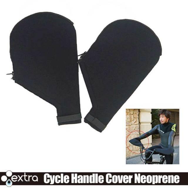 EXTRA 自転車用ハンドルカバー Cycle Handle Cover Neoprene