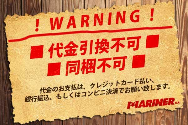 daibikifuka-banner2
