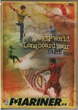 ASPワールドロングボードツワーTAITO2007