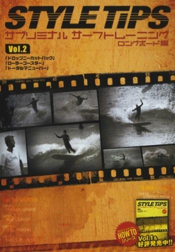 dvd-style-2-3.jpg