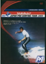 JAPAN PRO SURFING TOUR 2005 LONGBOARDS / ロングボードDVD / dvdl1710