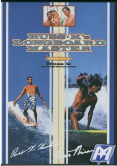 RUSS K's LONGBOARD MASTER Session-2 中級編/ロングボードDVD / dvdl1720