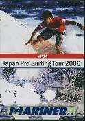 JPSA2006 ジャパンプロサーフィングツアー2006ロングボード