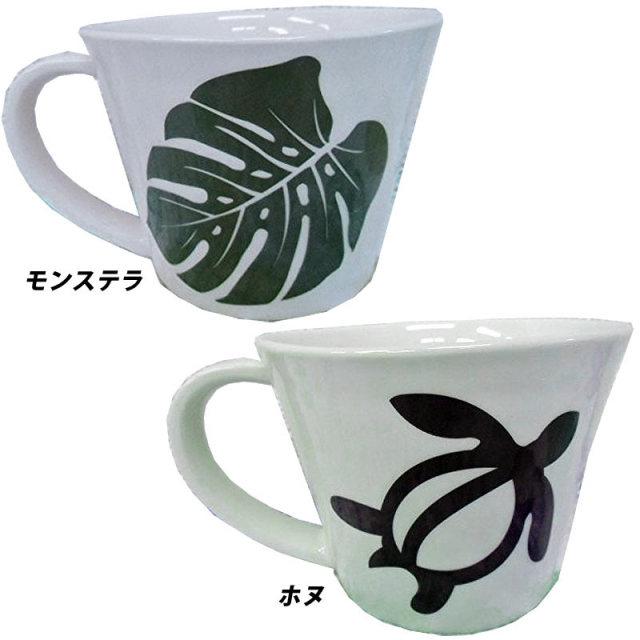 ハワイアン雑貨 マグカップ モンステラ ホヌ インテリア キッチン Green Hawaii