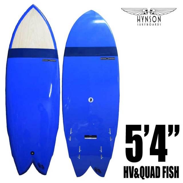 "HYNSON HV&QUAD FISH 5'4"""