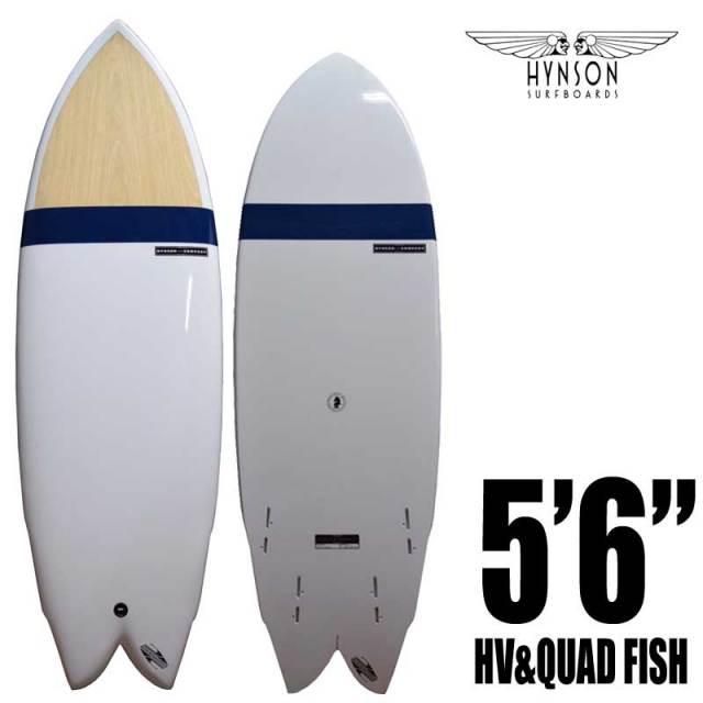 hynsonquadfish56