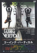 13fw-dvd-goingvertical