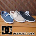 13ss-dcshoe-haven