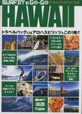 SURFIN��a GO-GO HAWAII�������ե��� �� �������� �ϥ磻 / ���ҡ������ե��� / bk-gogoh
