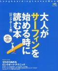 book-long-otona.jpg