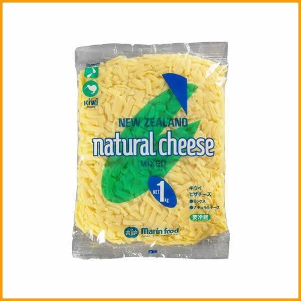 キウイピザチーズ1kg
