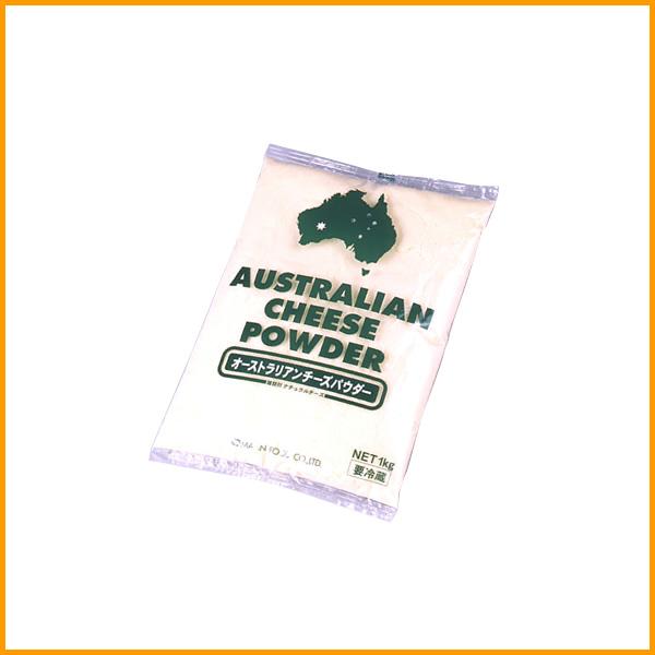 オーストラリアンチーズパウダー1kg