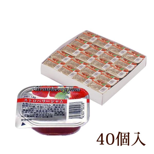 ストロベリージャム 40個【SP-40】