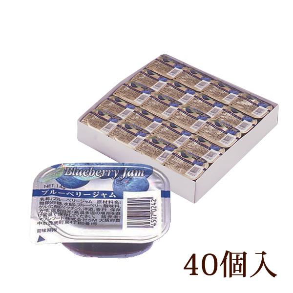 ブルーベリージャム 40個【BP-40】