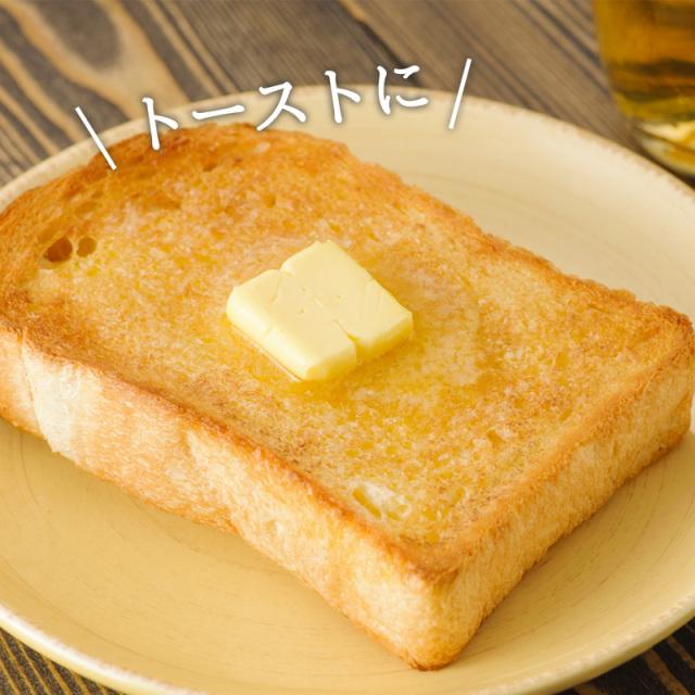 ミルクを食べる乳酪 私の燻製バター 7g×8個
