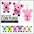 GD BABY BEAR COIN PURSE