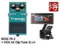 BOSS Tremoro TR-2 + VOX AC Clip Tune セット(新品)【送料無料】