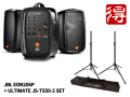 JBL EON206P + ULTIMATE JS-TS50-2 SET�ʿ��ʡˡ�����̵����