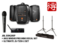 JBL EON206P + AKG WMS40 PRO MINI VOCAL SET (JP1) + ULTIMATE JS-TS50-2 SET�ʿ��ʡˡ�����̵����