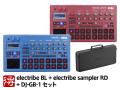 KORG electribe BL メタリック・ブルー [ELECTRIBE2-BL] + electribe sampler RD メタリック・レッド [ELECTRIBE2S-RD] + DJ-GB-1 セット(新品)【送料無料】