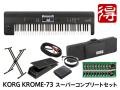KORG KROME 73 Key Model [KROME-73] Super Complete Set�ʿ��ʡˡ�����̵����