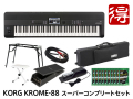 KORG KROME 88 Key Model [KROME-88] Super Complete Set�ʿ��ʡˡ�����̵����