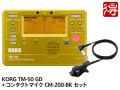 KORG TM-50 Gold [TM-50 GD] + CM-200-BK セット(新品)【送料無料】