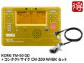 KORG TM-50 Gold [TM-50 GD] + CM-200-WHBK セット(新品)【送料無料】
