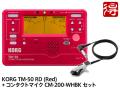KORG TM-50 RD (Red) [TM-50-RD] + CM-200-WHBK セット(新品)【送料無料】