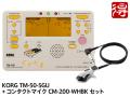 KORG TM-50 ぐでたま [TM-50-SGU Gudetama] + CM-200-WHBK セット(新品)【送料無料】