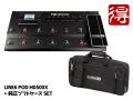 LINE6 POD HD500X + �������եȥ��������åȡʿ��ʡˡ�����̵����