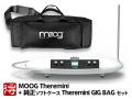 MOOG ETHERWAVE THEREMINS Theremini + 純正ソフトケース THEREMINI GIG BAG セット(新品)【送料無料】