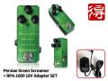 One Control Persian Green Screamer + RPA-1000 18V adapter SET�ʿ��ʡˡ�����̵����