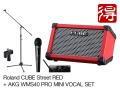 Roland CUBE Street RED [CUBE-ST-R] + AKG WMS40 PRO MINI VOCAL SET�ʿ��ʡˡ�����̵����