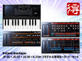 Roland Boutique ����ǥ�����ѥ����ܡ��ɡ����å� [JP-08 + JX-03 + JU-06 + K-25m]�ʿ��ʡˡ�����̵����